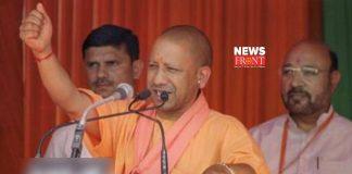 Yogi Adityanath | newsfront.co