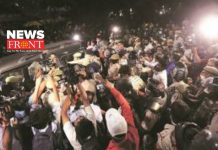 UP chaos | newsfront.co