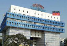 Vidyut Office | newsfront.co