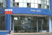 WB health department   newsfront.co