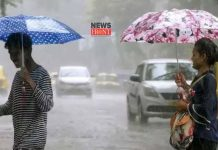 Weather update | newsfront.co