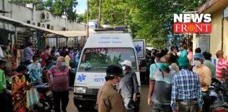 ambulance | newsfront.co