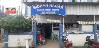 bidhannagar | newsfront.co