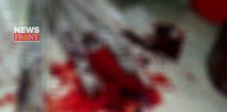 blood | newsfront.co
