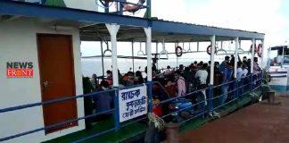 ferry service | newsfront.co
