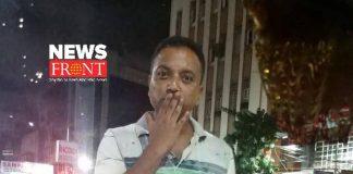 man | newsfront.co
