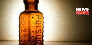 poison   newsfront.co
