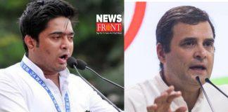 Abhisekh Rahul | newsfront.co