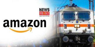 Amazon IRCTC   newsfront.co