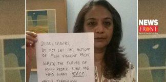 Anuradha Bhasin   newsfront.co
