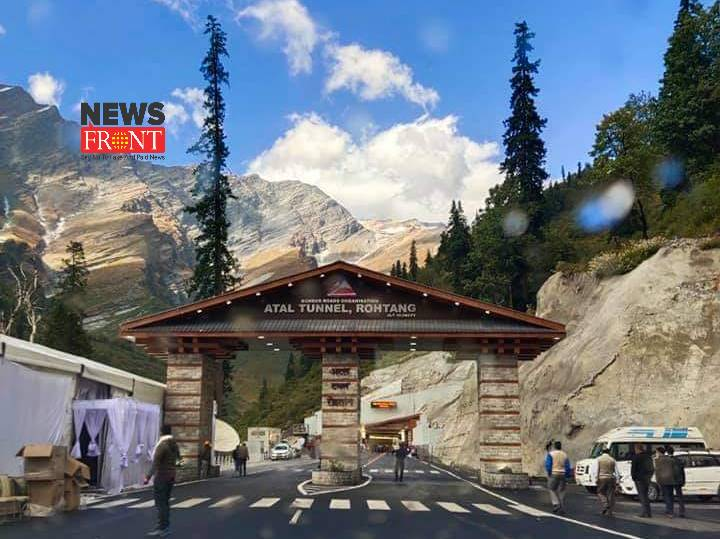 Atal Tunnel | newsfront.co