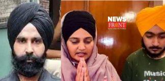 Balbindar Singh   newsfront.co