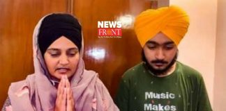 Balwind Singh's son   newsfront.co