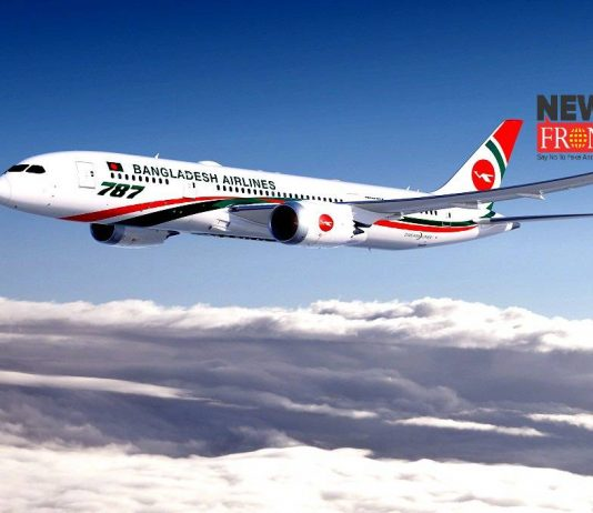 Bangladesh airlines | newsfront.co
