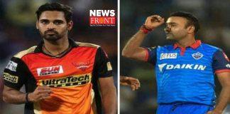 Bhuvneshwar Kumar | newsfront.co