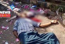 Dead person | newsfront.co