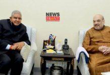 Jagdeep Dhankhar Amit Shah | newsfront.co