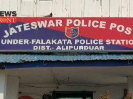 Jateswar Police station | newsfront.co
