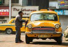 Kolakata Taxi | newsfront.co