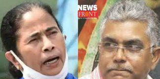Mamata Dilip | newsfront.co