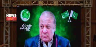 Nawaz Sharif   newsfront.co