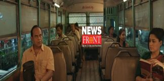 New movie | newsfront.co