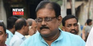 Nirmal Maji | newsfront.co