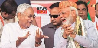 Nitish Kumar PM Modi | newsfront.co
