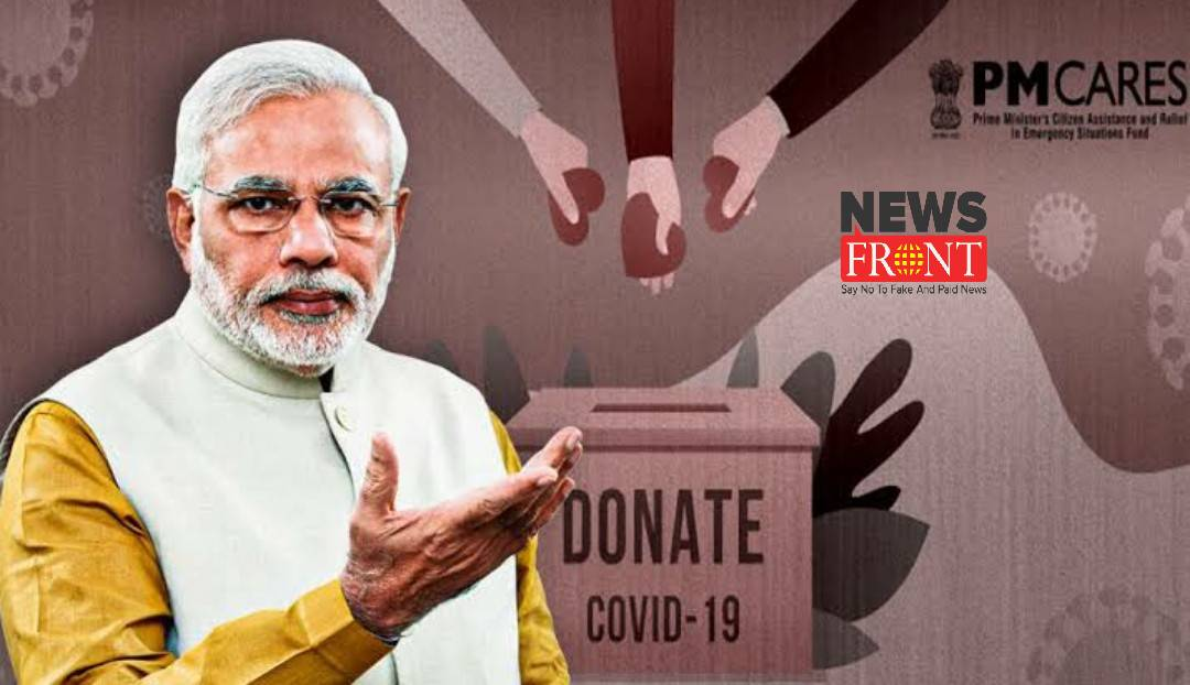 PM Cares Fund   newsfront.co