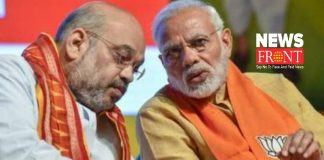 PM Modi Amit Shah | newsfront.co