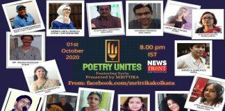 Poetry unites | newsfront.co