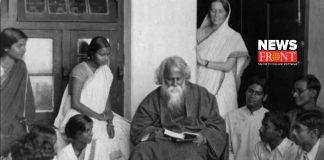 Rabindranath Tagore   newsfront.co