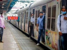 Rail ministry | newsfront.co