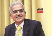 Saktikanta Das | newsfront.co