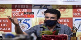 Sourav Ganguly | newsfront.co