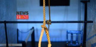 Suicide | newsfront.co