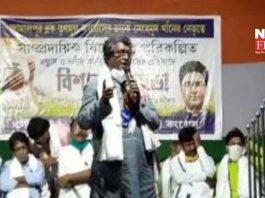 Sunil Mandal | newsfront.co