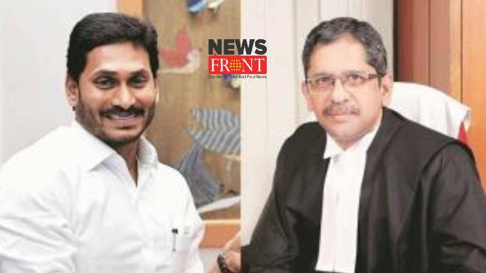 Supreme court justice | newsfront.co