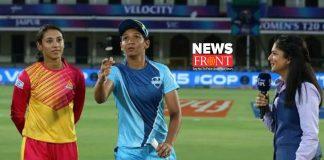 Women IPL   newsfront.co