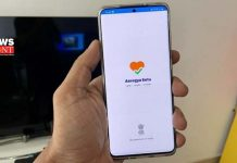 aarogya setu app | newsfront.co