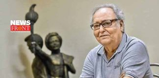 actor soumitra chatterjee health | newsfront.co