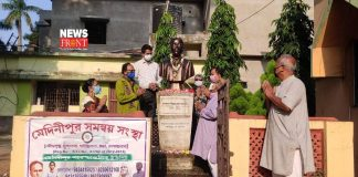 birendranath sasmal | newsfront.co