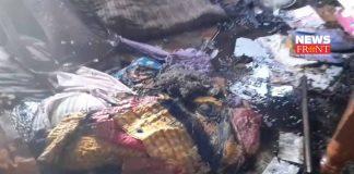 cylender blast | newsfront.co