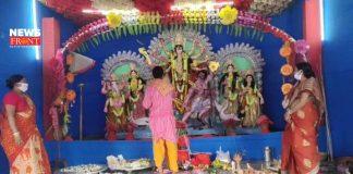 durga puja celebration | newsfront.co
