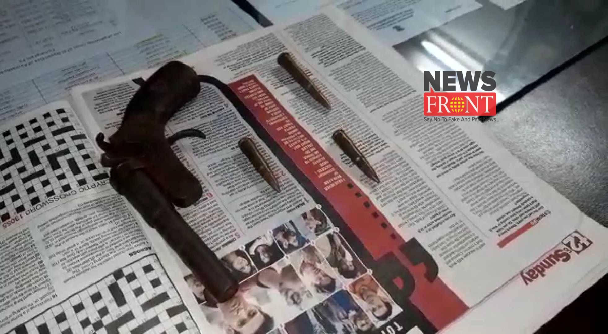 gun   newsfront.co