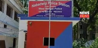 nabawdip | newsfront.co