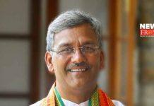 trivendra singh | newsfront.co