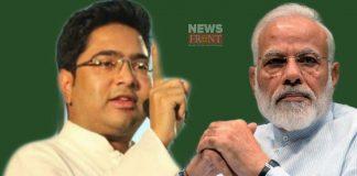Abhisekh Banerjee   newsfront.co