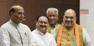 Amit Shah with J P Nadda | newsfront.co