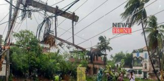 Amphan cyclone | newsfront.co